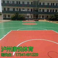 内江专业硅PU球场施工工程 铺设篮球场的价格 球场地坪方案设计