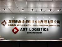 深圳出口加工区保税仓库在国际贸易中的作用
