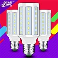 美凌LED节能灯泡高亮度玉米灯泡厂家自营