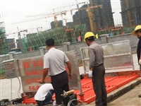 鹤壁好用的建筑工地洗车机,高品质韩强工程洗车台