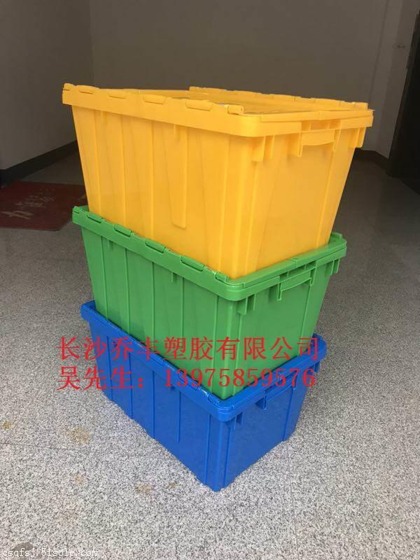 长沙塑料储物箱,长沙塑料箱,长沙塑料套叠箱