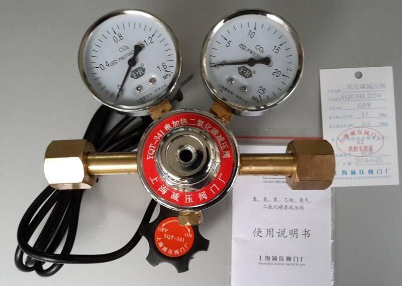 YQT-341二氧化碳电加热减压阀YQT341 36V 110V 220V