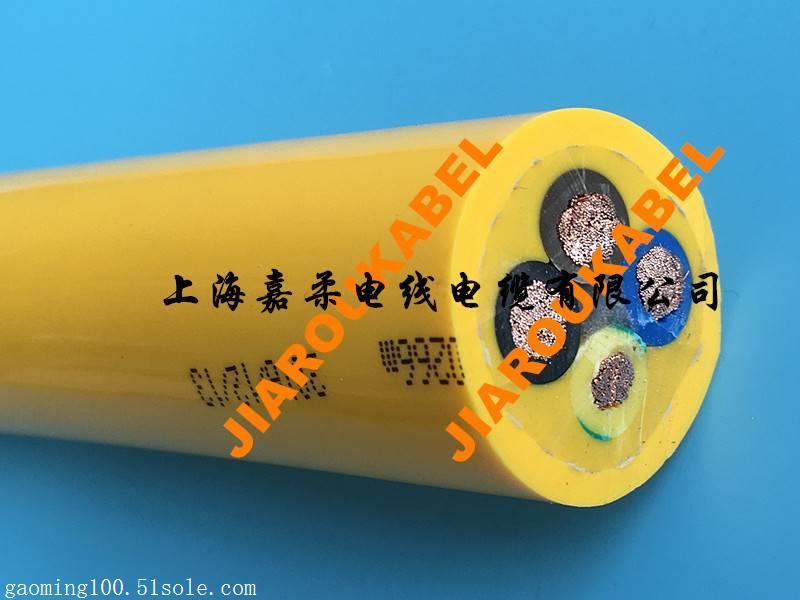 铲运机电缆 电动铲运机专用电缆