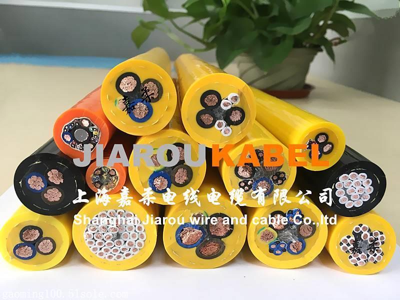 上海电动铲运机电缆生产厂家