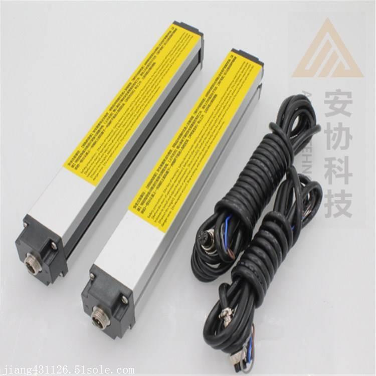 安全光栅 安全光幕质量比较好的厂家