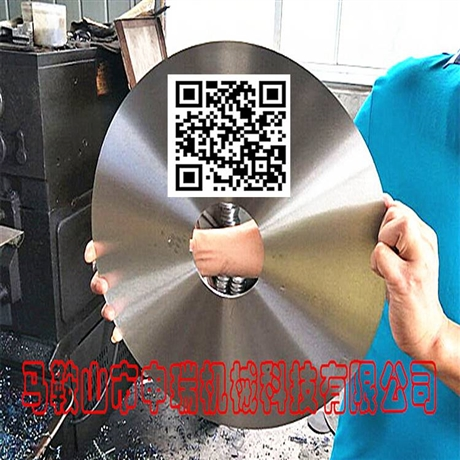 卫生纸复卷圆刀片 大圆刀片-马鞍山市申瑞机械科技有限公司