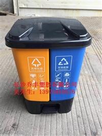 湖南塑料垃圾桶厂家,长沙农村分类垃圾桶,长沙塑胶垃圾桶