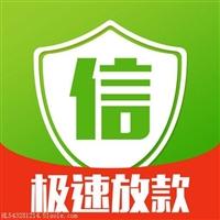 深圳抵押贷款操作流程