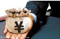 深圳抵押贷款的流程怎么申请