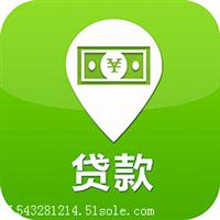 深圳经营贷款和深圳企业经营贷款的区别是什么