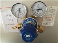 YH12X-1.6T氦气减压器氦气减压阀YH12X1.6T 氦气调节器氦气表