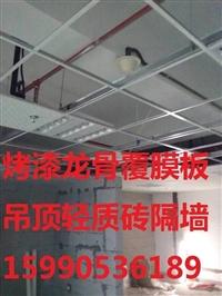 宁波50轻钢龙骨吊顶价格,轻钢龙骨吊顶工艺技术