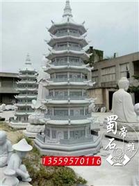 石雕佛塔大型寺庙石塔花岗岩石塔