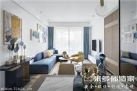 米多整装深业华府146平米三居室装修 现代简约整装20万