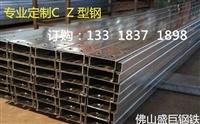优质镀锌角钢槽钢工字钢佛山镀锌型材批发