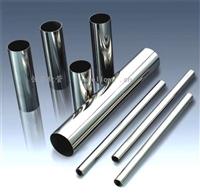 恒昌软管     不锈钢薄壁焊管