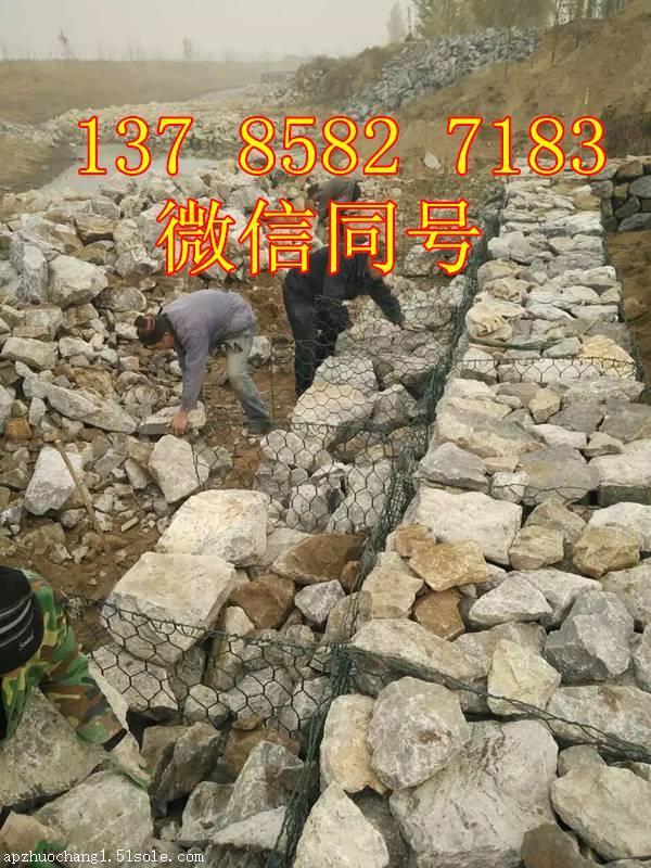 固滨笼施工 pvc绿滨垫护脚 堤岸加固格宾笼 订做格宾石笼厂家