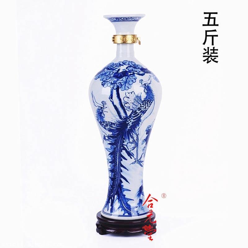 陶瓷酒瓶生产厂家陶瓷酒瓶定制