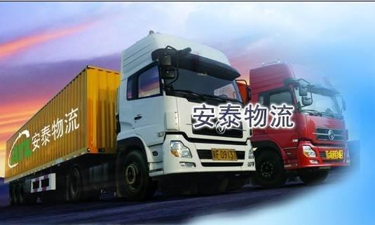 惠州到钦州专业危险品运输