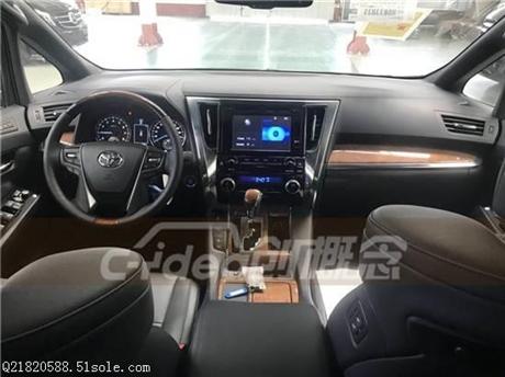 丰田埃尔法车内配置航空座椅/埃尔法航空座椅/电动沙发床