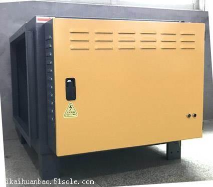 宁波低空油烟净化器     净化效率高  价格实惠