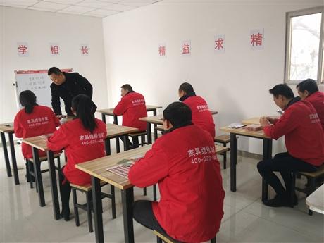 青岛家具美容培训学校,联帮美家家具维修技术培训