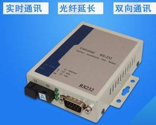 RS232转光纤传输器NK-RS232FC