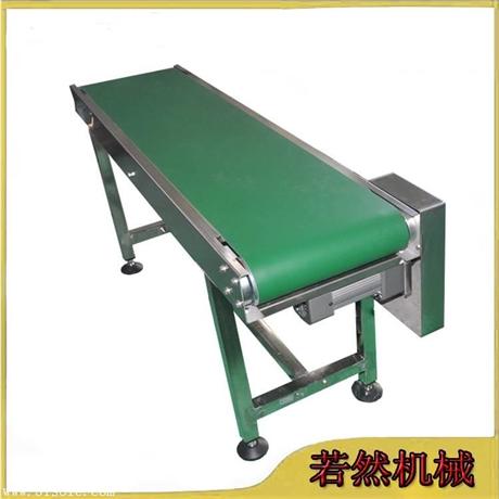 上海若然皮带输送线皮带输送机厂家直销价格