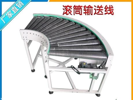 上海若然滚筒输送机厂家直销 304不锈钢滚筒输送设备