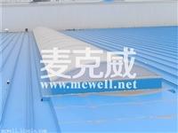 朝阳区采光排烟天窗生产厂家四川麦克威