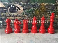 玻璃钢国际象棋公园景观雕塑