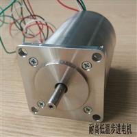 可定制耐高低温真空步进电机 真空环境下使用的步进电机 已认证