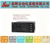 云南昌晖SWP-MD809巡检仪  昌晖巡检仪厂家直销