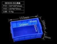 厂家收纳塑料盒 长方形PE塑料周转盘五金零件盒工具盒批发元件盒