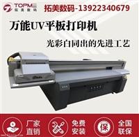 沙盘uv打印机 楼盘沙盘模型喷绘机 abs沙盘打印机 亚克力 abs