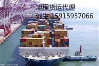 济南到江门内贸海运运输门到门内贸海运物流海运专线价格