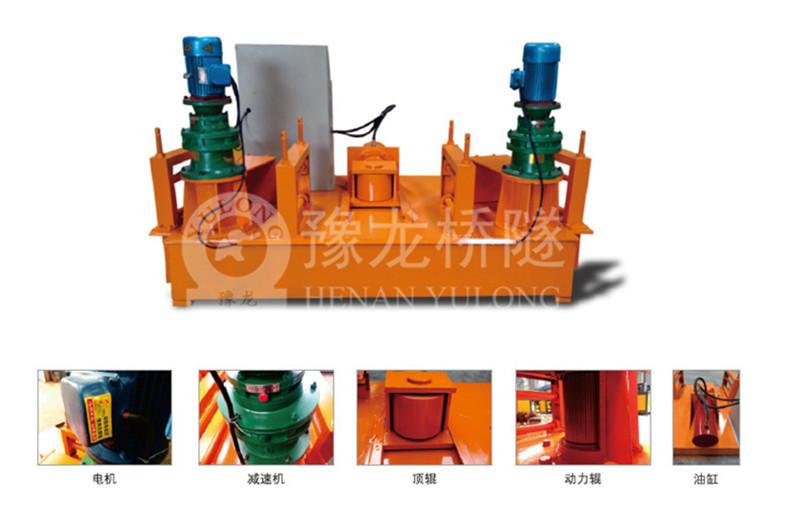 河南工字钢弯曲机生产厂家