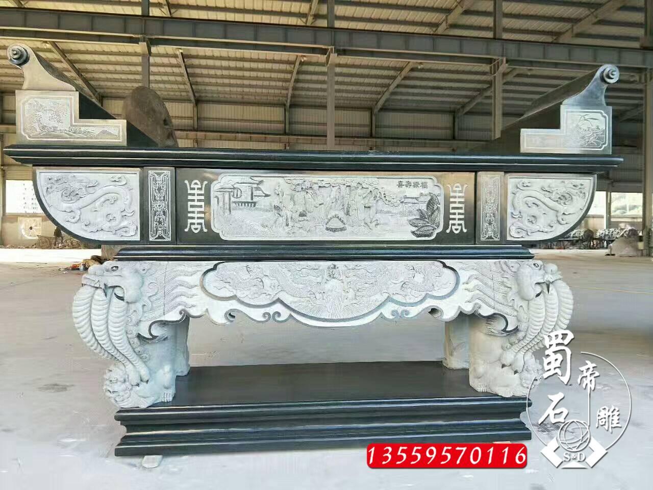 石雕供桌 寺庙神台 大理石佛桌 石材供桌