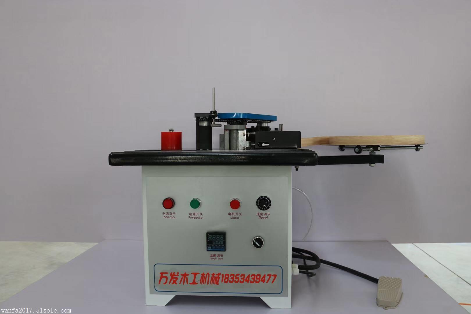 手动曲直线封边机木工机械小型贴边机