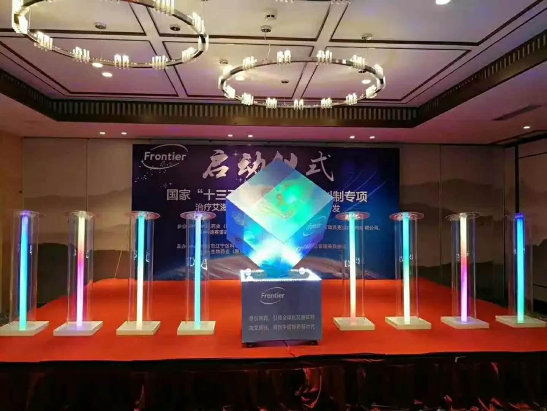 杭州启动仪式道具手印启动发光立柱推杆卷轴流金沙启动台租赁图片