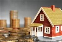 深圳房产抵押贷款好贷吗