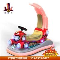 儿童玩具海豚贝贝电瓶玩具车好好玩大白鲨幻彩变色亲子双人碰碰