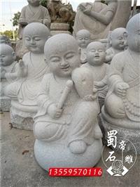 石雕沙彌雕塑大理石寺廟寺院石頭雕刻小和尚石雕定做