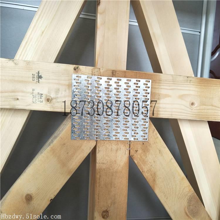 木结构钉板齿板连接件-u型梁托抗风拉片等木屋连接件