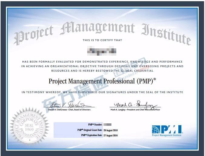 通过PMP培训能学习到什么内容