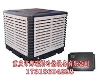 风冷箱式工业冷水机生产厂家