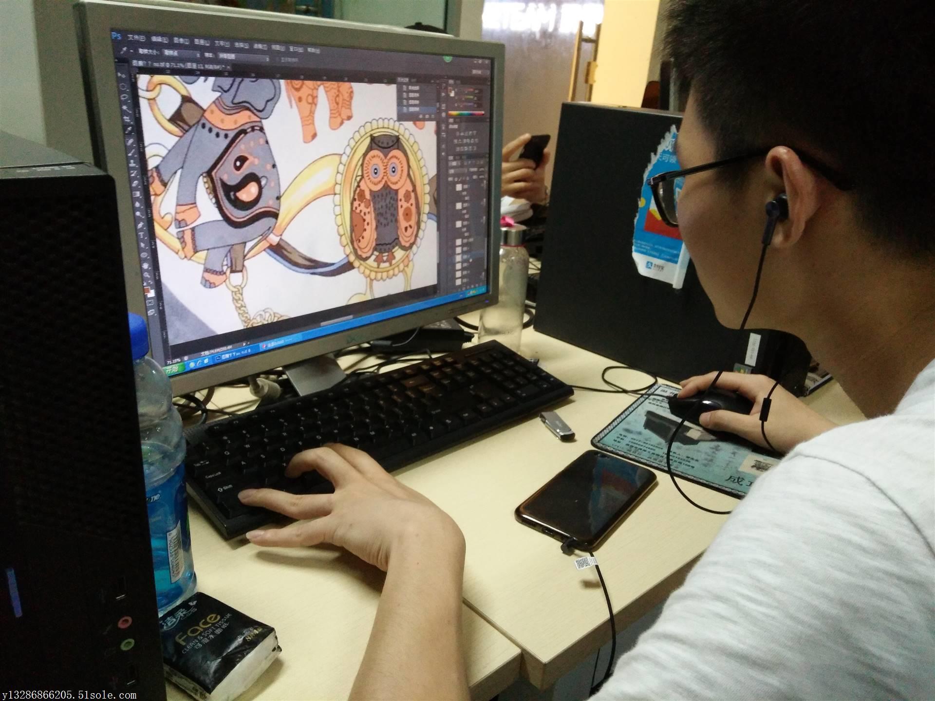 数码印花作图设计培训课程
