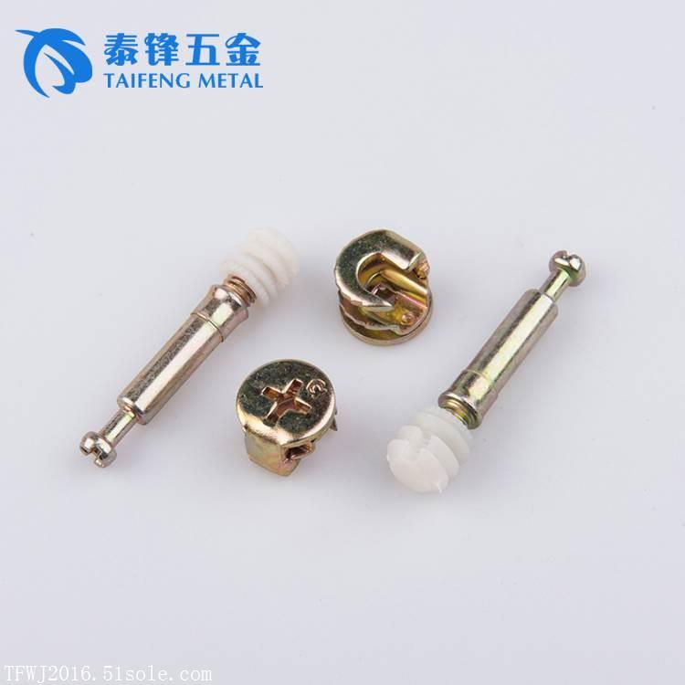现货直销 家具三合一连接杆 偏心轮三合一连接件 拆装件