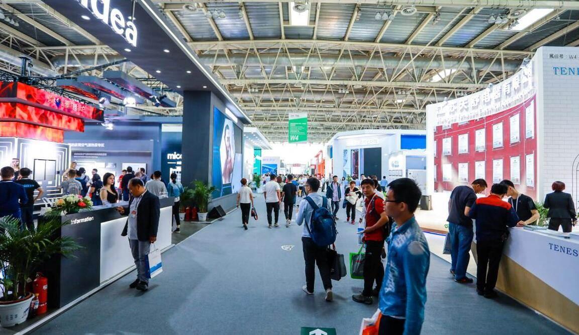 第二十三届中国北京热泵供暖展览会