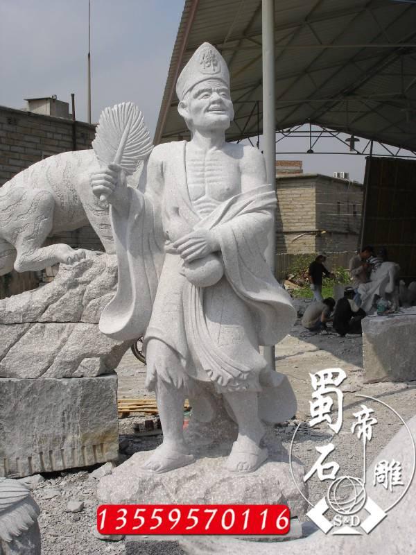 供应石雕寺庙济公雕像,济公活佛